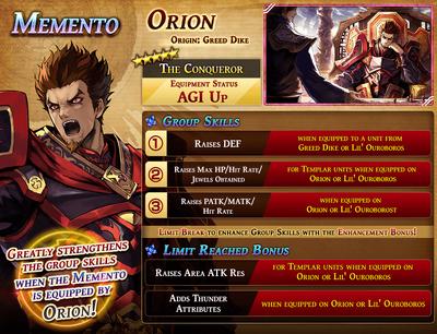News,e5d9c636-cd31-5c8a-af7d-684c22e72c23,news banner memento Orion EN 1562840813669.png