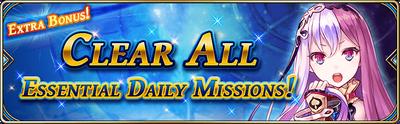 News,f7818820-ab84-5041-aa7f-9fdb41673f9d,news header clear essential daily EN 1564740696187.png