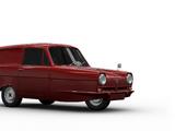 Reliant Supervan III