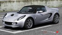 FM4 Lotus Elise 05