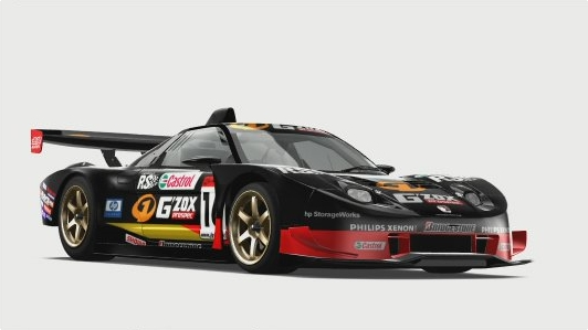 Honda NSX (GT500)