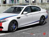 Forza Motorsport 4/BMW Art Car Pack