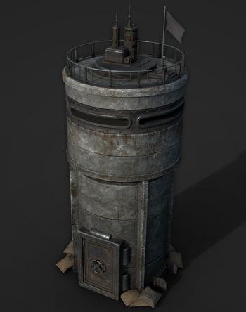 A screenshot of an observation tower.