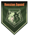 Russian Squad.png