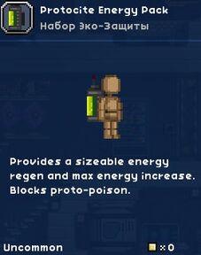Protocite energy pack.jpg