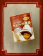 Old Instant Lunch Item.png
