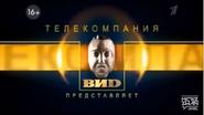 BND 2013