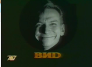 Another BИD Logo