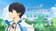 TVアニメ『Free!』ノベライズ CM