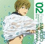 Makoto Tachibana Character Song.png