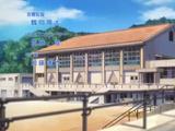 Iwatobi Junior High School
