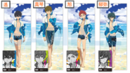 CM89 - High☆Speed! Movie - Life-size cloth posters