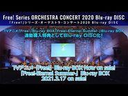 『Free!』シリーズ・オーケストラ・コンサート2020 Blu-ray DISC ダイジェストムービー