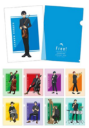 Orchestra clear file collection