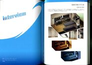 Guidebook Rin Aiichiro Dorm