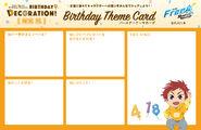 Bday deco asahi themecard
