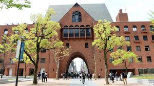 Kindai-University.jpg
