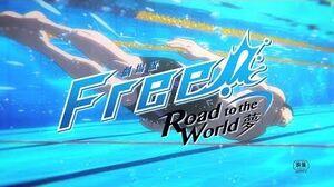 「劇場版_Free!-Road_to_the_World-夢」特報