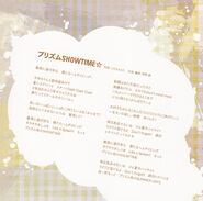 FREE! ES CHARACTER SONG - NAGISA HAZUKI 2