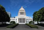 National Diet Building of Japan.
