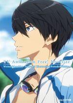 Free! novelize cover.jpg