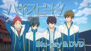 「映画 ハイ☆スピード!-Free! Starting Days-」Blu-ray&DVD CM