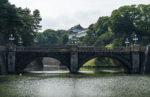 The Imperial Palace in the Hamarikyu Garden