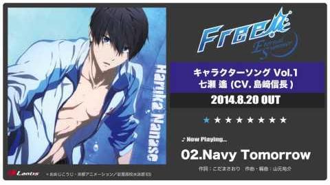 Free!-Eternal Summer- Character Song Vol.1 Haruka Nanase