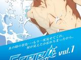 Free! vol.1