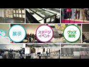 KYOANI & DO FAN DAYS 2015 PV