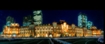 Panorma of the Tokyo Station facade