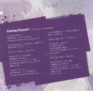 FREE! ES CHARACTER SONG - REI RYUGAZAKI 1