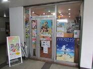 Kyoto Animation Shop