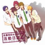 Drama CD 2.png