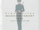 Free! Series ORCHESTRA CONCERT 2020
