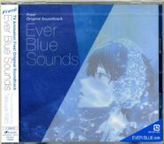 EVERBLUESOUNDS01