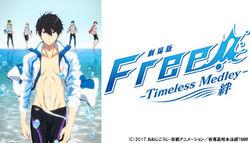Anime 20170825 free kizuna.jpg