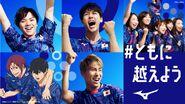 Mizuno olympics promo
