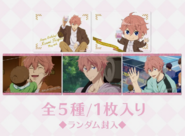 Clear Bromide collection 14 - Kisumi