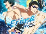 Free!–the Final Stroke–