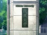Hidaka University