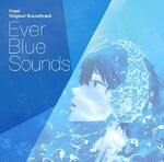 Free! Ever Blue Sounds Cover.jpg