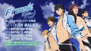 『Free!-Eternal Summer-』Blu-ray&DVD 初回特典CD キャラクタードラマダイジェスト版