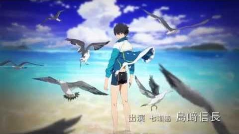 「映画 ハイ☆スピード!-Free! Starting Days-」特報