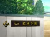 Samezuka Academy