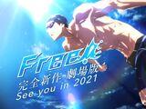 Free! 2021 Gekijou-ban