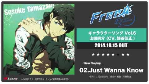 Free!-Eternal Summer- Character Song Vol.6 Sosuke Yamazaki