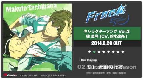 Free!-Eternal Summer- Character Song Vol.2 Makoto Tachibana