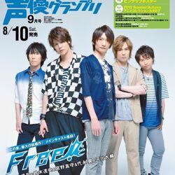 STYLE FIVE Seiyu.jpg