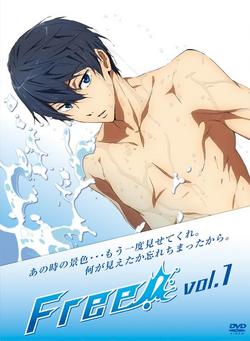Free! Vol.1 DVD.png